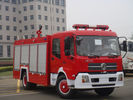 China Diesel Type Special Purpose Trucks / Fire Fighting Truck For Fire Rescue factory