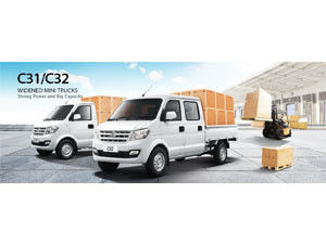 C31 C32 Small Cargo Truck 900 Kg Loading Capacity Light Cargo Truck With Single Cabin